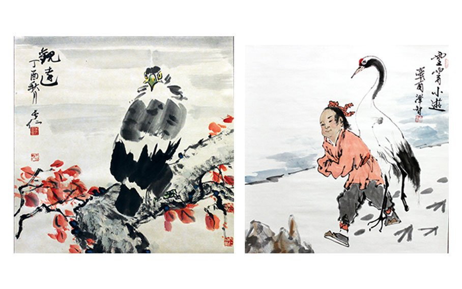 Rewards of Wisdom: Contemporary Chinese Ink Painting