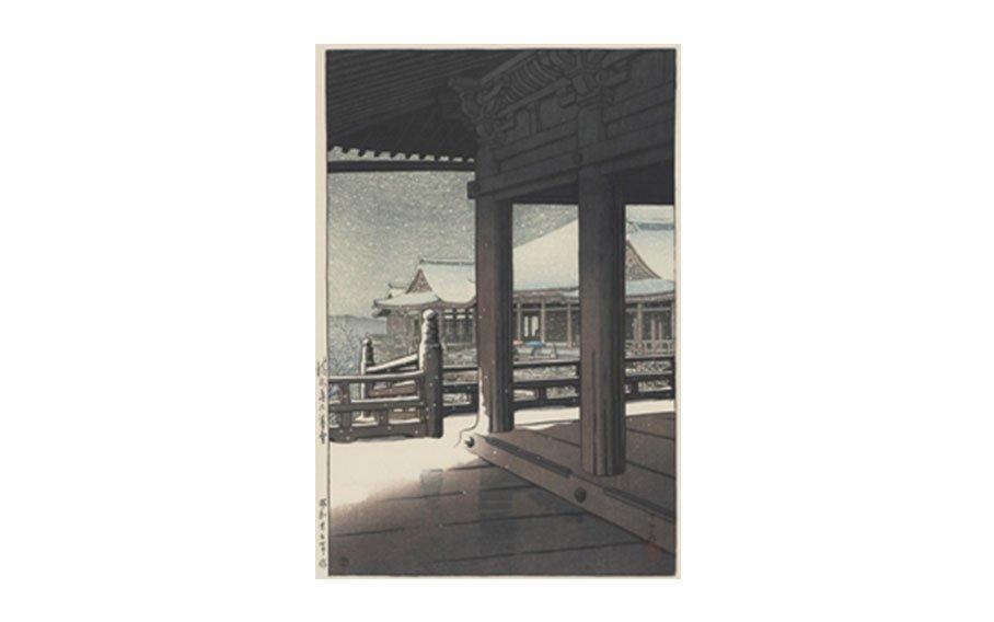 Kawase Hasui, Kiyomizu Shrine, 1950
