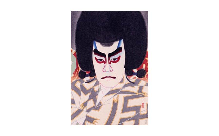 Natori Shunsen (Japanese, 1886-1960)