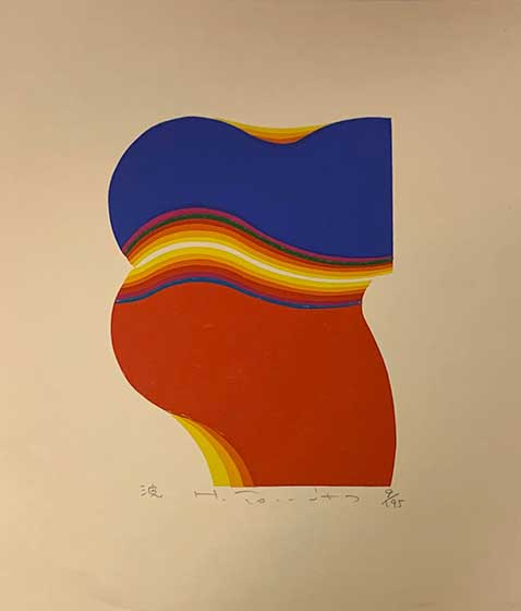 Fumio Tomita (Japanese, 1934-), Wave, n.d., color screenprint. Courtesy of Joy and Timothy Light.