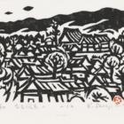 Kihei Sasajima 笹島喜平 (1906-1993), Nara, woodcut. Collection of the Kalamazoo Institute of Arts; Gift of Suzanne U. DeLano Parish in memory of her mother, Mrs. Dorothy Upjohn Dalton, 1983/4.11